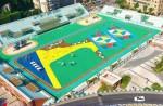 活泼亮丽的运动打卡点——重庆北碚体育运动公园免费对外开放啦!