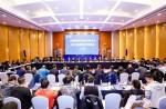 中国体育用品业联合会第七届第四次理事会在北京召开