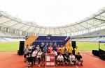深圳市宝安体育场升级改造工程竣工移交仪式顺利举行!同欣体育双一级场地闪耀亮相!
